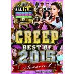 ★完全送料無料/洋楽DVD 3枚組★RIP CLOWN / CREEP VOL.14 BEST OF 2015 season.1 (3Disc)