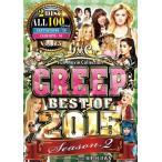 ★完全送料無料/洋楽DVD 2枚組★RIP CLOWN / CREEP Vol.15 BEST OF 2015 season.2 (2DVD二層式)