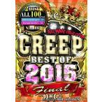 ★完全送料無料/洋楽DVD 2枚組★RIP CLOWN / CREEP Vol.16 BEST OF 2015 Final (DVD9x2枚組)