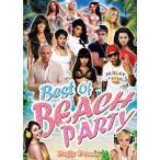 ★完全送料無料/洋楽DVD★Duffy D / BEST OF BEACH PARTY