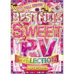 ★完全送料無料/洋楽DVD 1枚組★DJ CAT'S EYE / BEST HITS SWEET PV COLLECTION