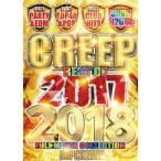 ★完全送料無料/洋楽DVD 3枚組★RIP CLOWN/CREEP BEST OF 2017-2018