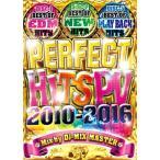 ★完全送料無料/洋楽DVD 3枚組★DJ MIX MASTER/PERFECT HITS PV 2010-2016(3DVD)