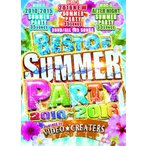 ★完全送料無料/洋楽DVD 3枚組★VIDEO★CREATERS / BEST OF SUMMER PARTY 2010-2016 (3DVD/105song)