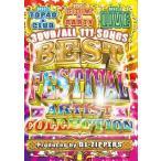 ★完全送料無料/洋楽DVD 3枚組★DJ ZIPPERS/BEST FESTIVAL ARTIST COLLECTION