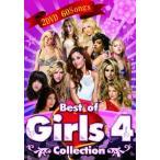 ★完全送料無料/洋楽DVD 2枚組★V.A./Best Of Girls Collection 4 (2DVD)