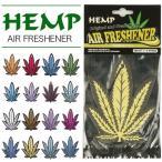 全16種類 芳香剤  ヘンプ エアーフレッシュナー バニラ ココナッツ  |  車 部屋 消臭 吊り下げ  香り 車用 ヘンプ