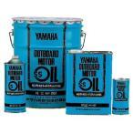 ヤマハ 船外機 オイル SSオイル 青缶 0.4L 2サイクル 2ストローク ヤマハ純正 分離・混合用 YAMAHA マリンオイル