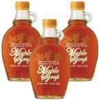 【ポイント10倍】カナダ お土産 ピュアメープルシロップ3瓶(カナダお土産 メープルシロップ カナダメープルシロップ) ID:E7050690