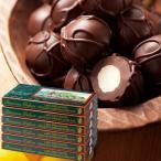 ショッピングお土産 ハワイ お土産 ギフト プレゼント ラージマカデミア デラックスチョコレート(袋付) 6箱セット 食品 菓子 スイーツ チョコレート ナッツ ID:80650416