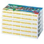 アメリカ お土産 ギフト プレゼント フロリダ マカデミアナッツチョコレート 6箱セット 食品 菓子 スイーツ チョコレート ナッツ ID:80653916