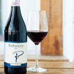 ショッピングイタリア イタリア土産 バルバレスコ(イタリアお土産 イタリア赤ワイン) ID:E7050098