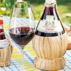 ショッピングイタリア イタリア土産 キャンティ 赤ワイン6本(イタリアお土産 イタリア赤ワイン) ID:E7050077