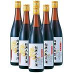 中国 お土産 ギフト プレゼント 紹興大越貴酒 八年(袋付) 6本 酒 雑酒類  ID:80651785