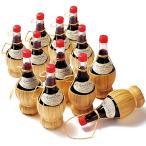 ショッピングイタリア 【ポイント10倍】イタリア お土産 イタリア ミニワイン12本(イタリアお土産 イタリア赤ワイン) ID:E7050079