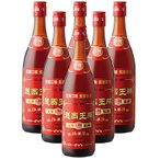 中国 お土産 ギフト プレゼント 越国王牌 陳年紹興酒