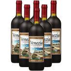 ショッピングイタリア イタリア土産 ベネチア メモリアル 赤ワイン6本(イタリアお土産 イタリア赤ワイン) ID:E7050099