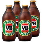 オーストラリア お土産 ギフト プレゼント ビクトリアビター  4本セット 酒 ビール ビール ID:86137071