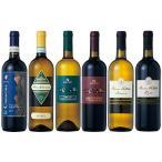 ショッピングイタリア イタリア お土産 ギフト プレゼント イタリアワインセレクション 酒 果実酒類 果実酒 ID:80650821