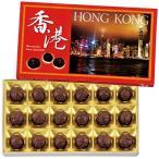 割引 お土産 在庫処分 セール 海外 お菓子 香港 マカデミアナッツチョコレート 1箱 チョコレート チョコ テレワークのお供に ID:11950079
