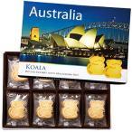 オーストラリア お土産 オーストラリア コアラマカデミアナッツクッキー 1箱 食品 菓子 クッキー・ビスケット クッキー ビスケット ID:80650455