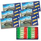 イタリア お土産 ペイストリーパフ&クッキー 6箱セット ID:E7050036