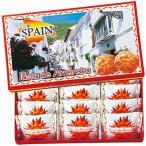 10%OFFクーポン スペイン お土産 スペイン土産 ギフト スペイン アーモンドクッキー 1箱 食品 菓子 スイーツ クッキー ビスケットID:80650554