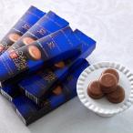 ショッピングイタリア イタリア お土産 イカム ミニチョコレート 20箱セット 20箱セット ID:E7050045