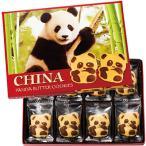 中国土産 中国 パンダクッキー1箱 ID:E7051479