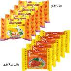 【ポイント10倍】ベトナム お土産 ベトナムフォー 2種10袋セット(ベトナムフォー ベトナムグルメ ベトナムお土産) ID:E7051274