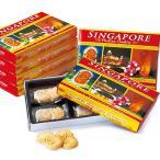 シンガポール お土産 マーライオン マカデミアナッツクッキーミニ 6箱セット 食品 菓子 チョコレート ナッツ ID:77750019