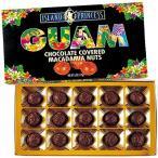 グアム土産 グアム アイランド マカデミアナッツチョコレート1箱(グアムお土産 グアムチョコ グアムチョコレート) ID:E7051745