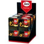 ショッピングイタリア ポイント10倍 イタリア お土産 コーヒー お取り寄せ イタリア お土産 セガフレード・ザネッティ インスタント エスプレッソコーヒー 12箱セット ID:E7050059