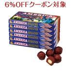 ショッピングアメリカ アメリカ お土産 チョコレート スイーツ ナッツ お取り寄せ ギフト アメリカ お土産 ザ アメリカ マカデミアナッツ 6箱セット ID:E7050534