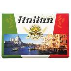 【期間限定!ポイント12倍】イタリア お土産 イタリアン バラエティミックスパスタ1箱(イタリアお土産 イタリアパスタ 詰め合わせ) ID:E7050074