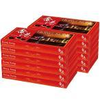 【ポイント10倍】香港 お土産 香港 マカデミアナッツチョコレート12箱セット(香港お土産 マカデミアナッツチョコレート 香港チョコレート) ID:E7051432