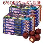 ショッピングアメリカ アメリカ土産 ザ アメリカ マカデミアナッツチョコレート12箱セット(アメリカ土産 アメリカお土産チョコレート) ID:E7050533