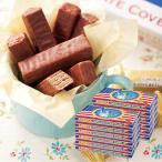 アメリカ お土産 ギフト プレゼント チョコウエハース