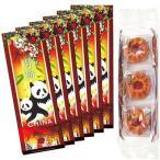 中国土産 中国 月餅(小) 6箱セット ID:E7051493