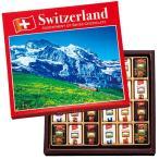 10%OFFクーポン スイス お土産 スイス土産 ギフト ビラー ナポリタンアソートチョコレート 1箱 食品 菓子 スイーツ チョコレート チョコ ID:80650631