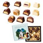 ドイツ お土産 ドイツ 古城アソートチョコレート(袋付)1箱(ドイツお土産 ドイツお土産チョコレート) ID:E7050337