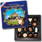 10%OFFクーポン フランス お土産 フランス土産 ギフト フランス アソートチョコレート 1箱 食品 菓子 スイーツ チョコレート ナッツ ID:80650256