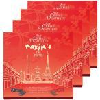 ショッピングフランス フランスお土産 マキシム・ド・パリ チョコクレープ (袋付)4箱セット ID:E7050151