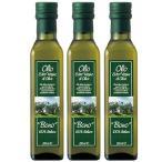 イタリア お土産 トスカーナ エキストラバージンオリーブオイル 3本 食品 調味料 オイル ID:77710053