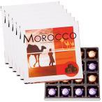モロッコ お土産 ギフト プレゼント メモリアルチョコレート 6箱セット 食品 菓子 スイーツ チョコレート ナッツ ID:80650806