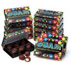 グアム お土産 グアム ミニマカデミアナッツ チョコレート 12箱セット ID:E7051773