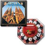 スペイン お土産 スペイン土産 ギフト サグラダファミリア チョコレート 1箱 食品 菓子 スイーツ チョコレート ナッツ ID:80650546