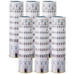 ショッピングイタリア イタリア お土産 カプチーノコーヒービーンズチョコピサの斜塔缶入り 6缶セット ID:E7050039