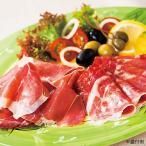【ポイント10倍】スペイン お土産 スペイン生ハム 2種 食べ比べセット ID:E7050217