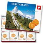 スイス土産 スイスお土産 みやげ おみやげ カーギ バタークッキー 1箱  飽きのこないコクで、おい...